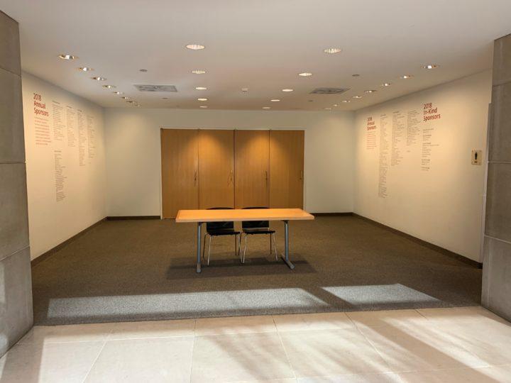 Horchow lobby